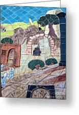 Mosaic Art At Petra Greeting Card