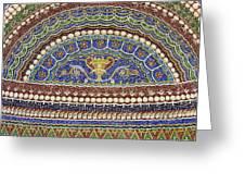 Mosaic Fountain Detail 4 Greeting Card