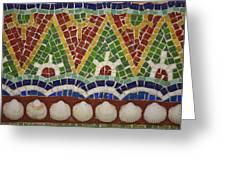 Mosaic Fountain Pattern Detail 4 Greeting Card