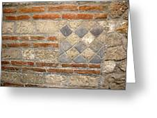 Mosaic From Pompeii Greeting Card