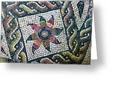 Mosaico Pavimentale Greeting Card