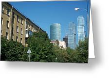 Moscow Business Centre Greeting Card