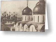 Moscow, Domes Of Churches In The Kremlin Greeting Card