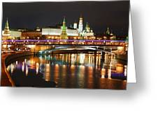 Moscow Evening, Overlooking The Kremlin. Greeting Card