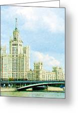 Moscow High-rise Building Greeting Card