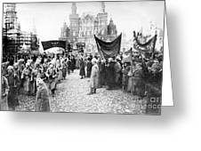 Moscow: Red Army, C1920 Greeting Card