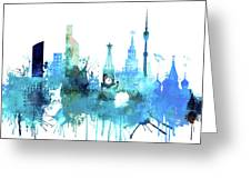 Moscow, Russia, Watercolor In Blue Greeting Card