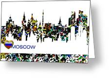 Moscow Skylines Greeting Card