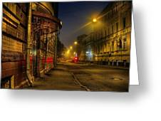 Moscow Steampunk Greeting Card by Alexey Kljatov