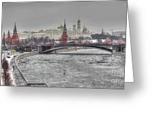 Moscow Winter Look Greeting Card