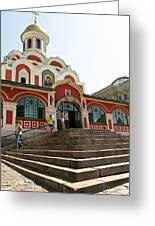 Moscow05 Greeting Card