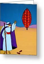 Moses And The Burning Bush Greeting Card