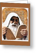 Moses - Lgmss Greeting Card