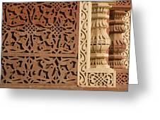 Mosque Detail Greeting Card
