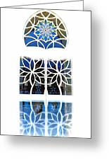 Mosque Foyer Window 1 White Greeting Card