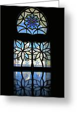 Mosque Foyer Window 2 Greeting Card