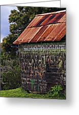 Moss Covered House-st Lucia Greeting Card