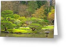 Mossy Garden Greeting Card