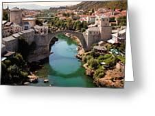 Mostar Greeting Card