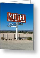 Motel Sign On I-40 And Old Route 66 Greeting Card