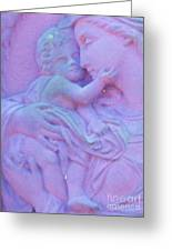 Mother And Child In Lavender Greeting Card