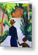 Mother And Child In The Park Greeting Card