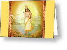 Mother Goddess Lalitha Greeting Card