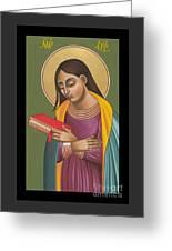 Mother Of God After Fra Angelico 168 Greeting Card