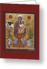 Mother Of God Life Giving Spring With Mother Macaria Of Russia And Blessed Margaret Of Castello 179 Greeting Card