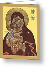 Mother Of God Virgin Of The Don 187 Greeting Card