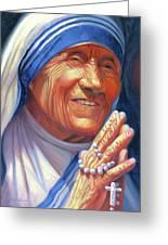 Mother Teresa Greeting Card