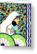 Mother Teressa Greeting Card