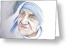 Mother Theresa Greeting Card