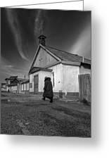 Mother Theresa Of Calcutta Parish In Dzalal-abad, Kyrgyzstan Greeting Card