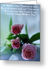 Mother's Day Card 1 Greeting Card