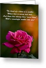 Mother's Day Card 2 Greeting Card