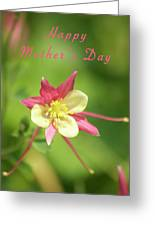 Mothers Day Card 5 Greeting Card