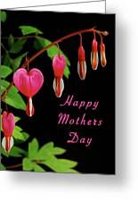 Mothers Day Card 6 Greeting Card