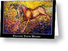 Motivational Horsea Greeting Card