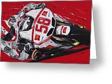 Moto Gp Simoncelli Honda 58 Greeting Card