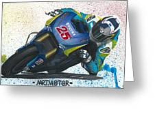 Motogp - Maverick Full Gas  Greeting Card