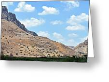 Mount Arbel 5 Greeting Card