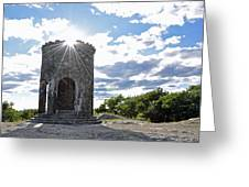 Mount Battie Camden Maine Greeting Card
