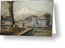 Mount Fuji - Japan Greeting Card