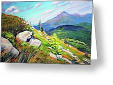 Mount Hoverla Greeting Card