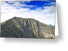 Mount Katahdin In Baxter State Park Maine Greeting Card by Brendan Reals