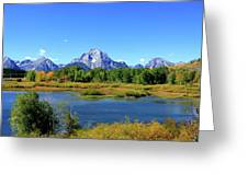 Mount Moran, Grand Tetons National Park, Wyoming  Greeting Card