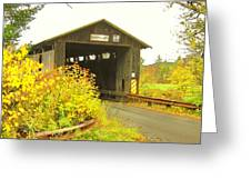 Mount Orne Covered Bridge Greeting Card
