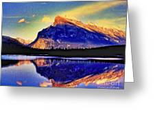Mount Rundle Reflection Greeting Card