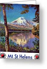 Mount Saint Helens Vintage Travel Poster Restored Greeting Card
